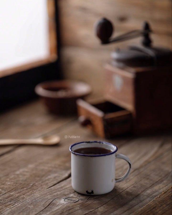 أي صباح خ رافي سيكون لو أننا نتشارك فيه فنجان قهوة مثلا قهوتي صباح الخير Coffee Tableware Glassware