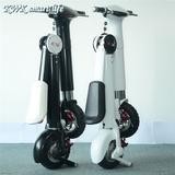Emeek Foldable Electrical Scooter with Two Wheels Electric Bike 25km P – SilkRoads Online