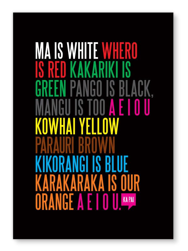 Ma is White - Love this. Would be great in Oli's room.