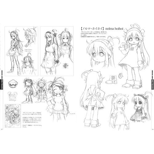 Xenogears Character Design : Best xenogears images on pinterest saga character