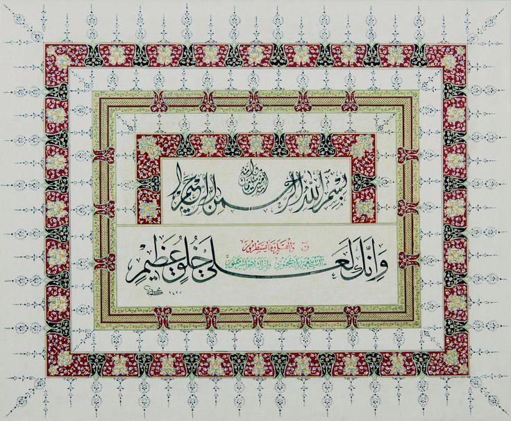LALEZAR  Eserin teknik özelliği: Tezhip (altın ve guaj tekniğiyle) Eserin boyutu:  45 x 38 cm. Yapım yılı :  2012 Hat:  Muhsin Demirel