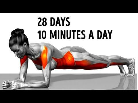 7 SIMPLE EXERCISES TO GET IN SHAPE FAST - YouTube