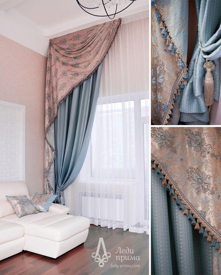 Шторы на высокие окна. Декоратор Тряпицына Ирина.