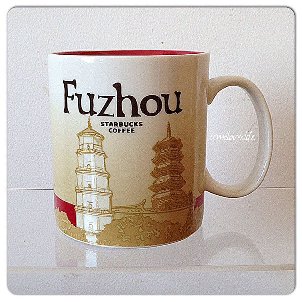 Fuzhou - finally got a Starbucks!