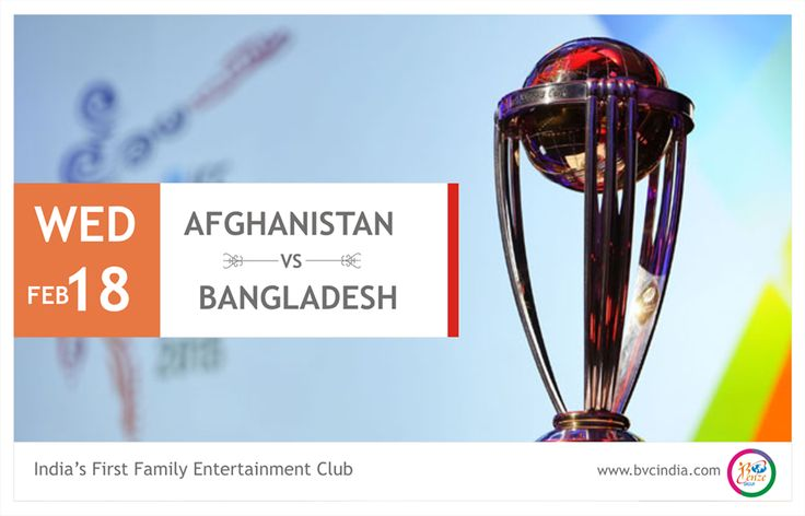 Match of the Day.  AFGHANISTAN Vs BANGLADESH