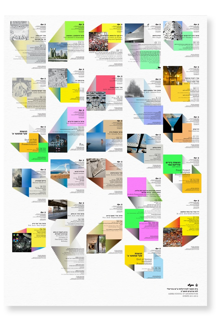 Events 2011/12 Poster  http://kfdesign.co.il/#