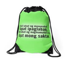 """Qoutes Mong Saktan"" Classic T-Shirts by angkykezey 