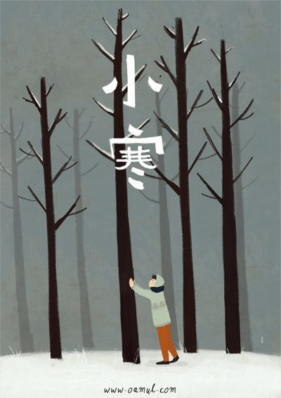 """""""A Cold Day """" (小寒), of the""""Twenty-Four Solar Terms""""節氣 by Oamul Lu."""