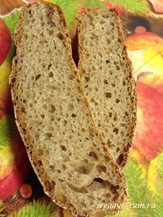 [attachimg=1]      . . Хлебушек свой готовлю без добавления дрожжей, закваски, сахара и соли. Использую муку из спельты - сорта пшеницы, выращиваемого без минеральных удобрений,...