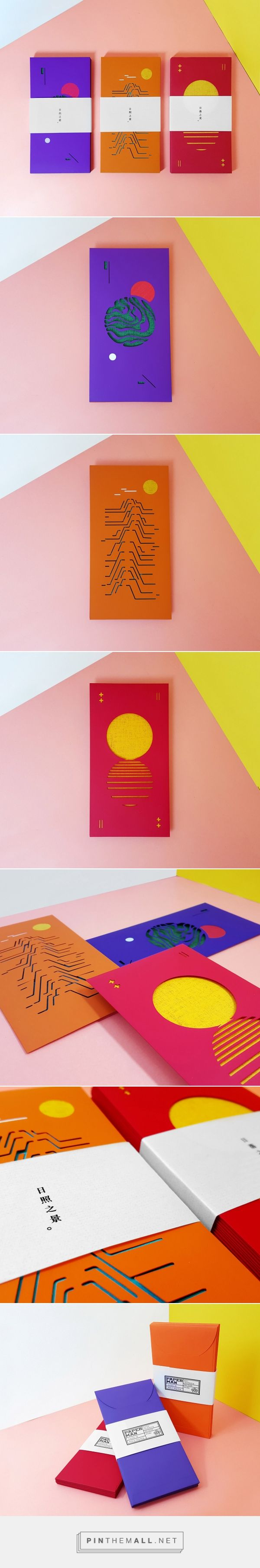 """Sunrise to Sunset Red pocket packaging on Behance by K. Ko Hong Kong, Hong  Kong curated by Packaging Diva PD. A set of 3 designs with the theme """"The sun"""". 3 means eternal in Chinese tradition."""