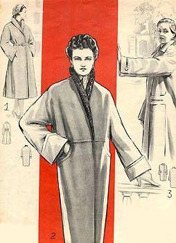 1954 год :: Альбом мод :: Советская мода