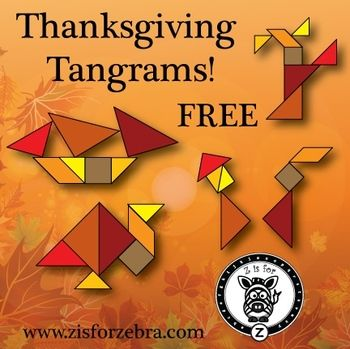 Thanksgiving/Autumn Tangrams - FREE