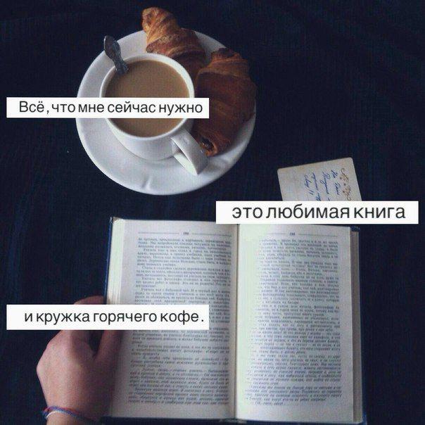 Книги для подростков | Young adult books