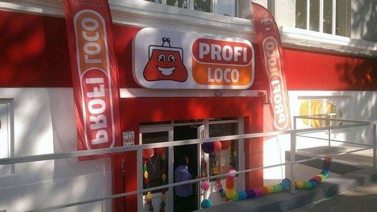 Profi a deschis magazine la Cluj, Sadova și Măriței
