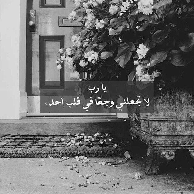 Testarossa Best Urdu Poetry Images Beautiful Doors Houseplants