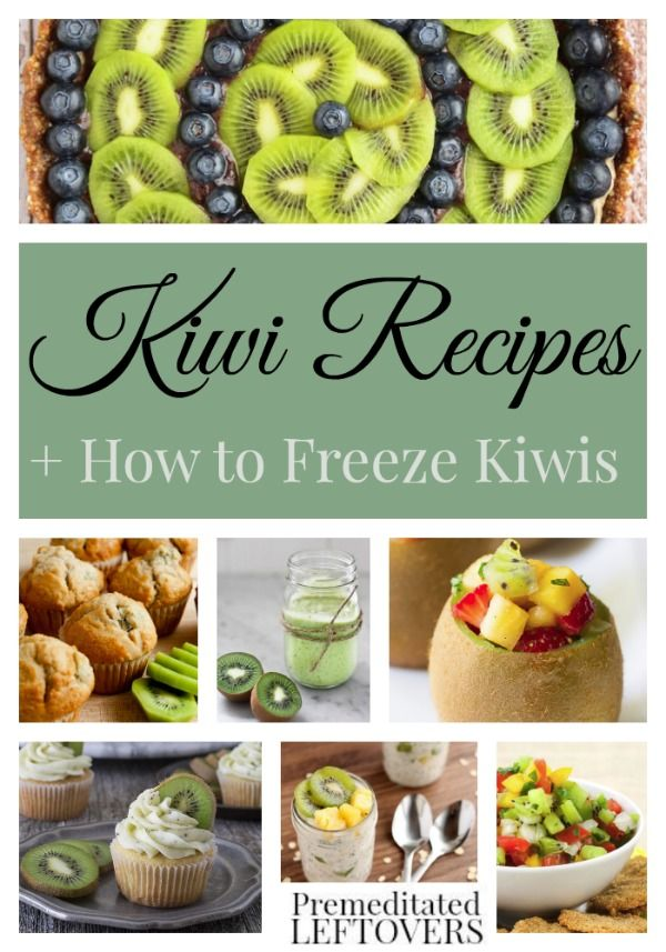 Delicious Kiwi Recipes- Learn how to freeze kiwis for later use. You'll find plenty of inspiration with these kiwi appetizer, snack, and breakfast recipes.