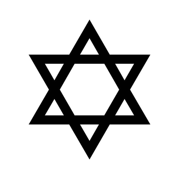 17 Best Images About Symbols On Pinterest A Symbol