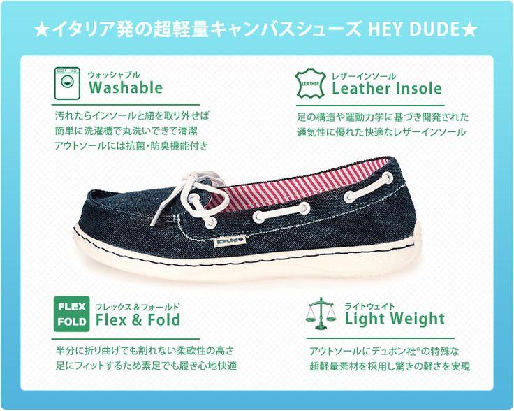 HEY DUDE(ヘイデュード) LANA(スリッポン/デッキシューズ/レディース)