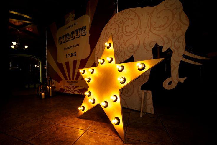 Винтажный цирк свадьба юбилей день рождения декор и оформление. Светящаяся звезда