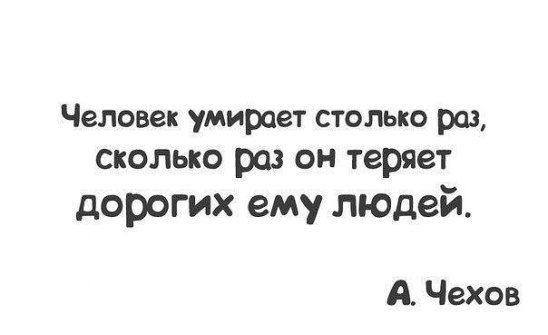 Чехов http://to-name.ru/biography/anton-chehov.htm