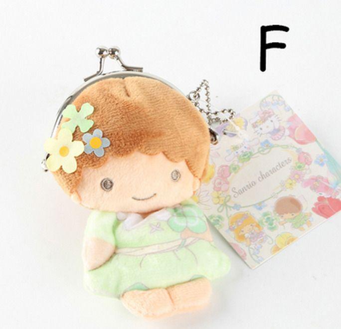 Little Twin Stars Green Flower Anime Cute Handbag Coin Bag Money Bags Clasp