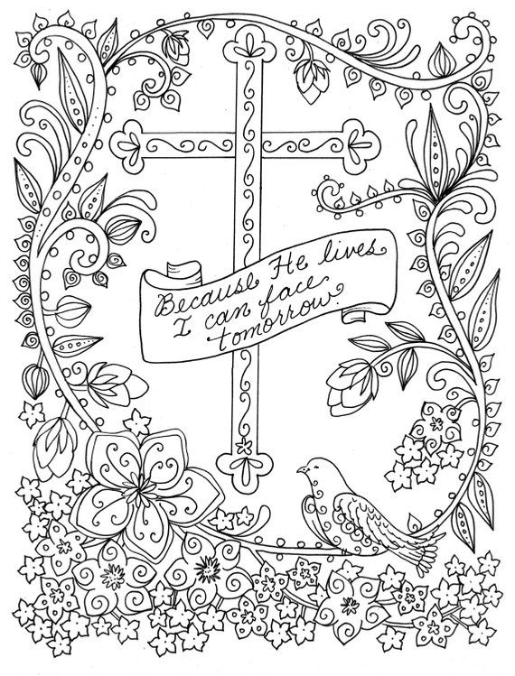 5 Digital Pages Of Crosses To Color Instant Download Digi Etsy Bible Coloring Pages Cross Coloring Page Christian Coloring