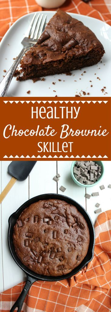 Warm up with this delicious, Healthy Chocolate Brownie Skillet. Soft chocolate cake with dark chocolate chunks is the perfect lighter dessert!