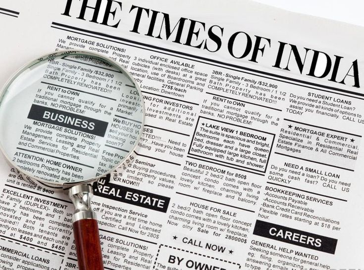 11 Embarrassing Reasons Why Indians Hate 'Times Of India' Times of India (TOI) is the leading Indian newspaperin English language. It is found to be the third largest newspaper circulated in India. Times of India basically acquired back by the Jain group, has recently undertaken two Kannada newspapers as well.  Its extension is growing with a wider space and it creates buzz with the criticisms it faces at times, but it can't be neglected ...