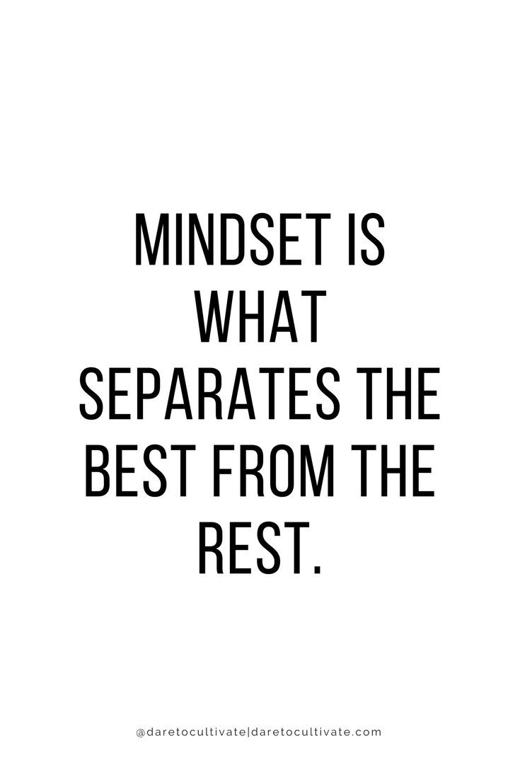 18 Daily Motivational Quotes You Need In 2018 Dare To Cultivate Short Inspirational Quotes Daily Motivational Quotes Inspirational Quotes Motivation