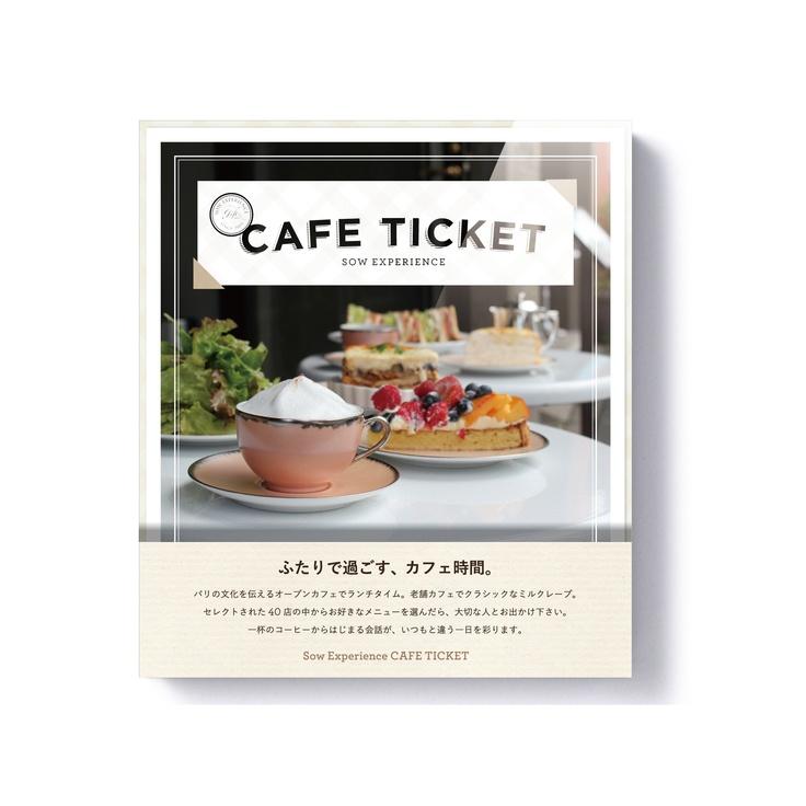 CAFE TICKET (カフェチケット) 2980yen 「カフェ時間」を贈る、ありそうでなかったギフト