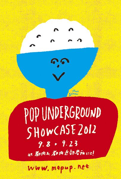 Pop Underground Showcase - Gorow Ohno