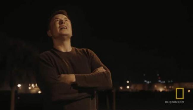 Watch Elon Musk Freak out on Landing of First SpaceX Rocket