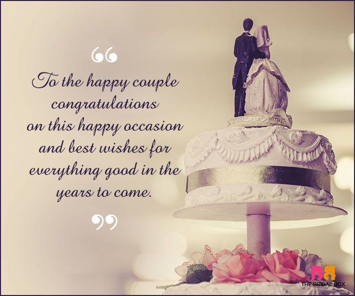 Quotes For Newly Married Couple: 17 Best Ideas About Happy Marriage Anniversary Sms On