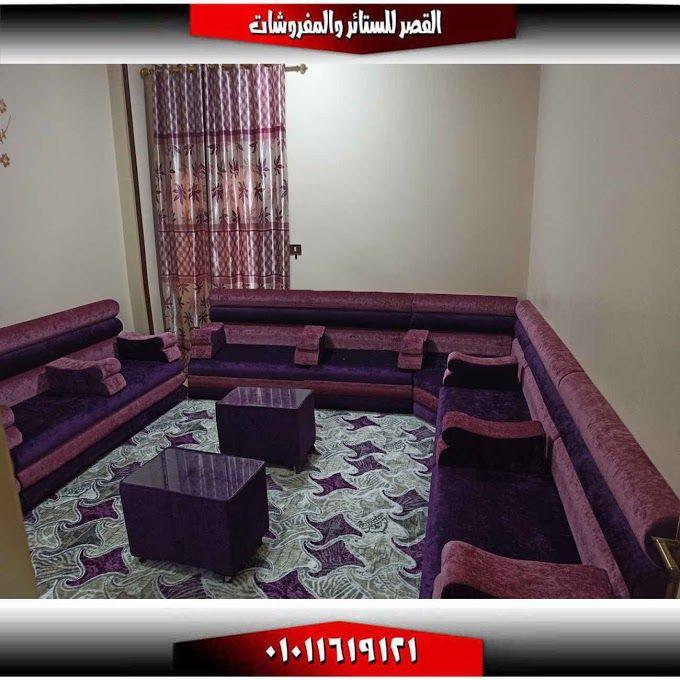 قعدة عربي مجلس عربي موف في كشمير من اجمل المجالس العربية من احدث انتاجنا وتصميمنا Home Decor Decor Furniture