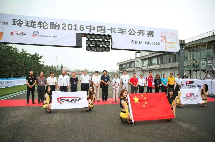 Linglong 2016 China Truck Racing Champion was opened in Chengdu,Hot news,Linglong Tire