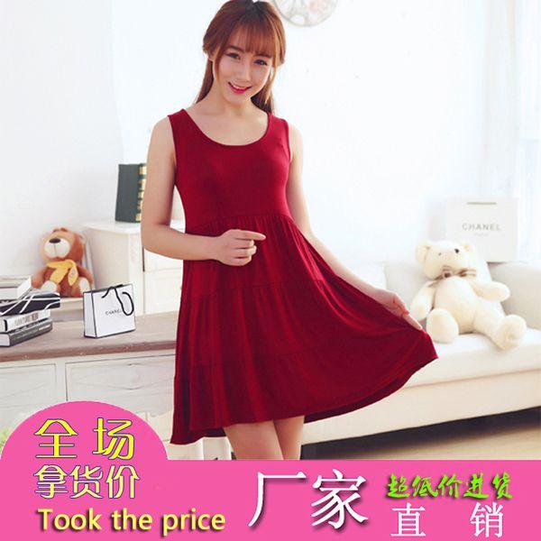 女装进货韩版莫代尔宽松大码连衣裙中长款蛋糕裙百搭背心裙打底裙