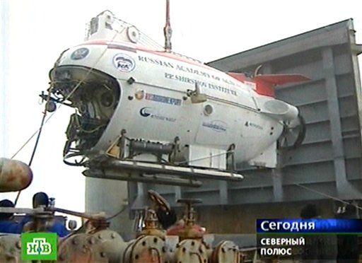 Un sous-marin russe touchele fond de l'océan Arctique