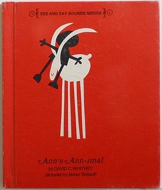 キュリオブックス 【ANN'S ANN-IMAL】
