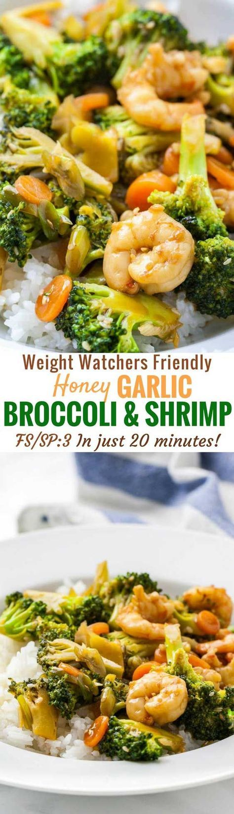 Honey Garlic Shrimp and Broccoli is one of my favorite easy Asian dishes with a flavorful sauce and tender vegetables that can be made in less than 20 minutes with just a few ingredients. It's super easy to put together and has just 3 weight watchers smart points per serving! #shrimp #weightwatchers #freestyle #lightmeal #stirfry #weeknightmeal #easydinner