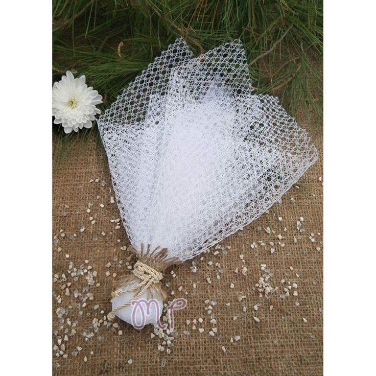 Μπομπονιέρα γάμου. Μπομπονιέρες γάμου πουγκί από τούλι δαντέλα με δέσιμο από λινάτσα και κορδόνι