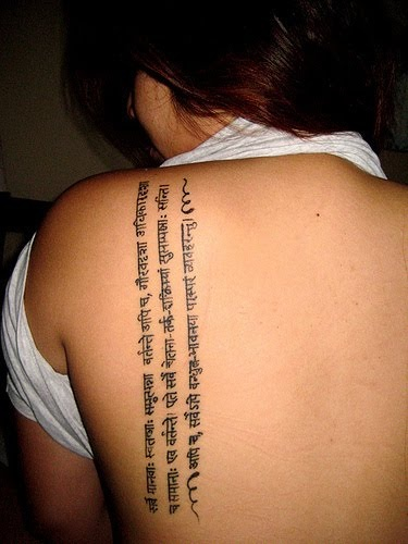 Yuma Asami Tattoos