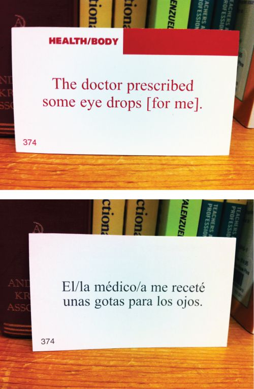 Mistaken Translation on a Flashcard: El médico me RECETÉ = El médico me RECETÓ #SpanishFail