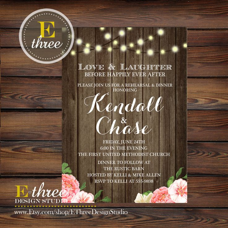 Rustic Rehearsal Dinner Invitation Wood Pink