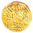 SULTAN GOLD COIN, ISLAMIC COIN, Ottoman Empire. Mehmed III RARE GREAT COIN - http://coins.goshoppins.com/medieval-coins/sultan-gold-coin-islamic-coin-ottoman-empire-mehmed-iii-rare-great-coin/