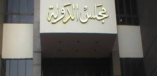 الاستعلام عن السجل التجاري بمصر Company Logo Light Box Tech Company Logos