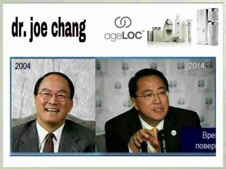 Our beloved Dr Joe Chang, Chief Scientific Officer of Pharmanex who is the brainchild behind the ageLOC series of products.  He is probably the 'most expensive guinea pig' who tried all the ageLOC products.... and the results is obvious....