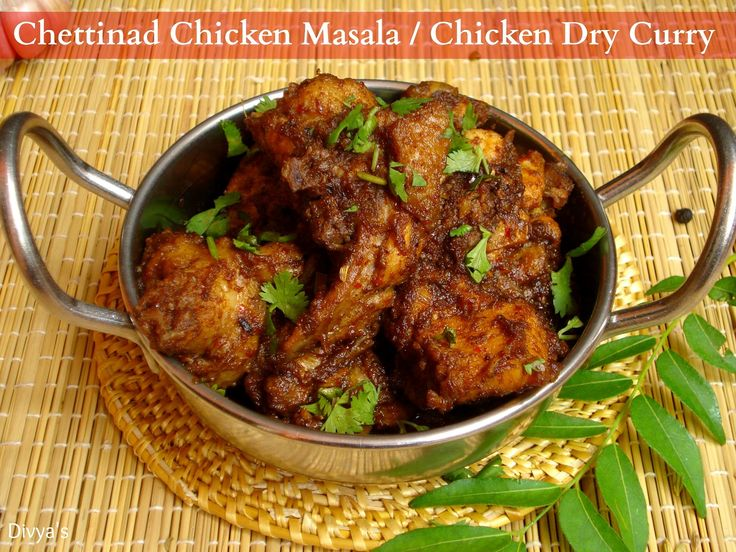 This Chettinad chicken masala is a dry version and has awesome flavors due to the addition of fennel seeds, cumin seeds and peppercorns. Description from youtoocancook.net. I searched for this on bing.com/images