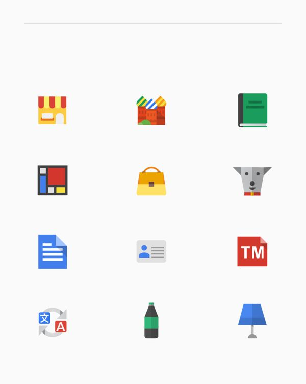 Google Goggles Icons Redesign and Opening Illustration on Illustration Served