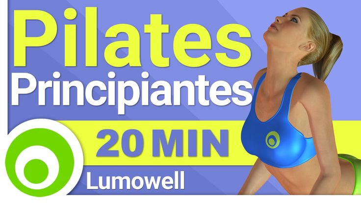 Rutina de Pilates de 20 Minutos para Principiantes, Ejercicios par un Cu...