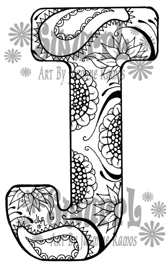 Instant Download Coloring Page Monogram Letter J By Swurrl On Etsy